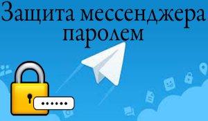 1554879926_1551855550_zaschita.jpg