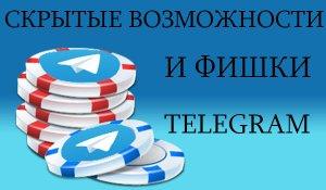 1554354890_1554272262_bez-imeni-2.jpg