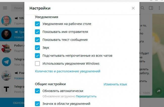 Telegram5.jpg