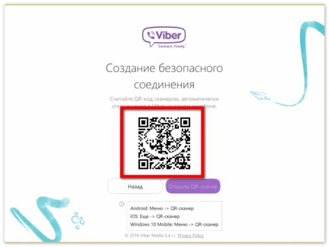 kak-skachat-viber-cherez-kompyuter-na-smartfon-2.png