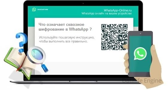 1602002176_what-does-waiting-for-a-message-in-whatsapp-mean.jpg