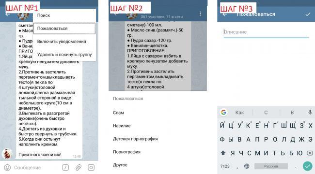 1549620713_bezymyannyy.png