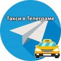 1548052859_taksi.jpg