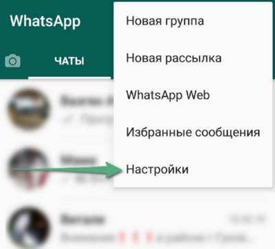 whatsapp-settings.png