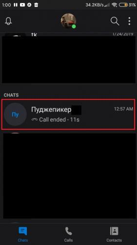 kak_sozd_konf_v_Skype_008-min.jpg