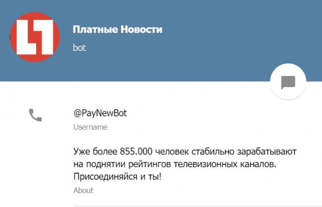 1555942890_screenshot_91.png