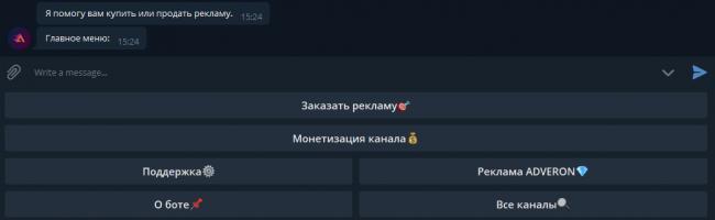telegramzarabotki1.png