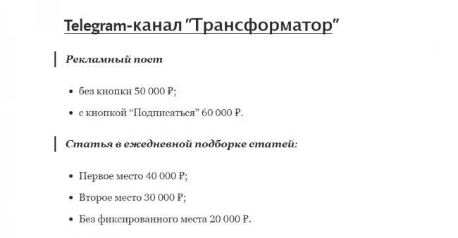 telegramzarabotki2.png