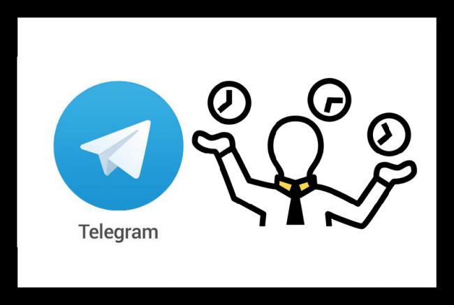 Nastrojka-vremeni-v-Telegram.png