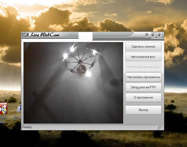 proveryaem-veb-kameru-s-pomoshhyu-programmy.jpg