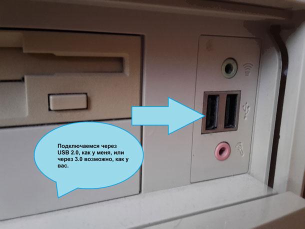 USB-2-0.jpg