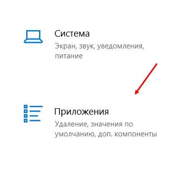 rts-podklucenie5.jpg