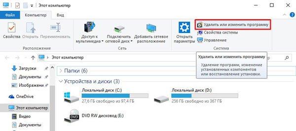 5-COM-Surrogate.jpg