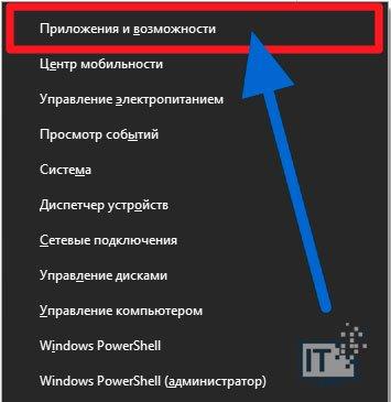 3-delete-skype-total.jpg