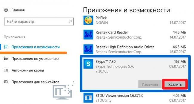 4-delete-skype-total.jpg