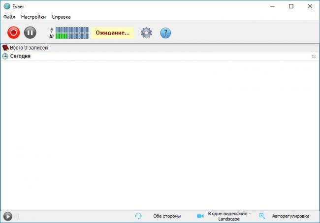 1552243378_topshara.com-evaer-video-recorder-for-skype-scr-1.jpg