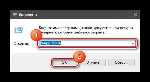 Instrument-Vypolnit-s-nuzhnoj-komandoj.png