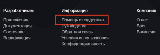 tehpodderzhka-dsk-1_0.jpg