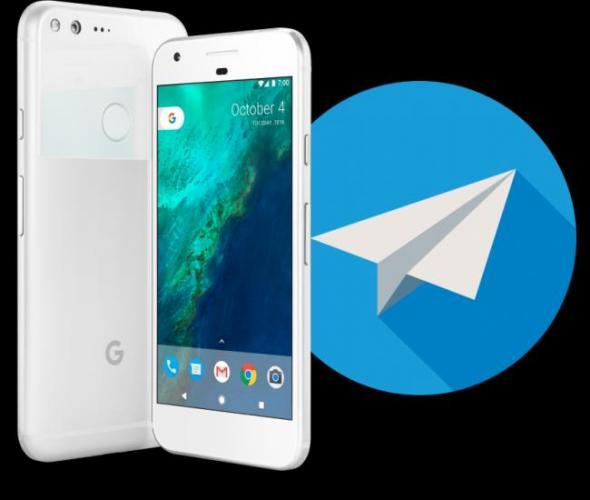 Ustanovka-prilozheniya-Telegram-na-Android.png