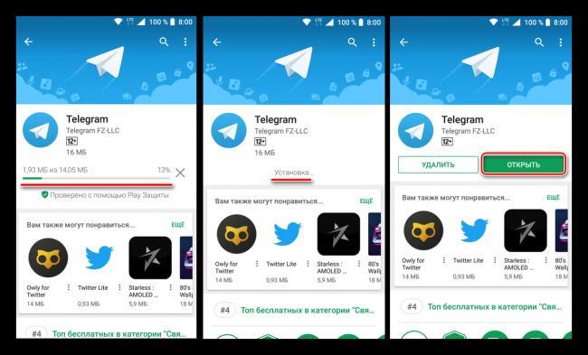 Prilozhenie-Telegram-dlya-Android-ustanovleno-cherez-Google-Play-Market.png