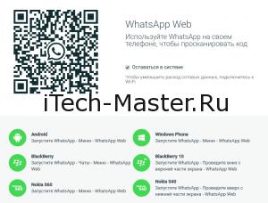 whatsapp-300x228.png
