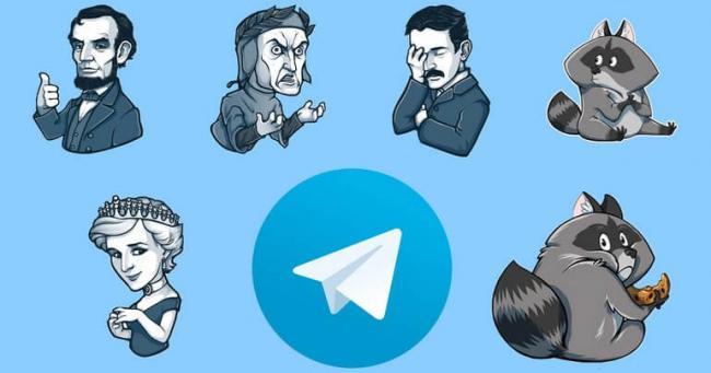 trebovaniya-k-stikeram-telegramm.jpg
