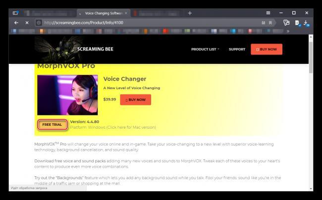 Skachivanie-programmy-s-sajta.png