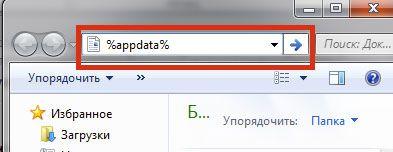 vost-kontakty-skype-5-393x152.jpg