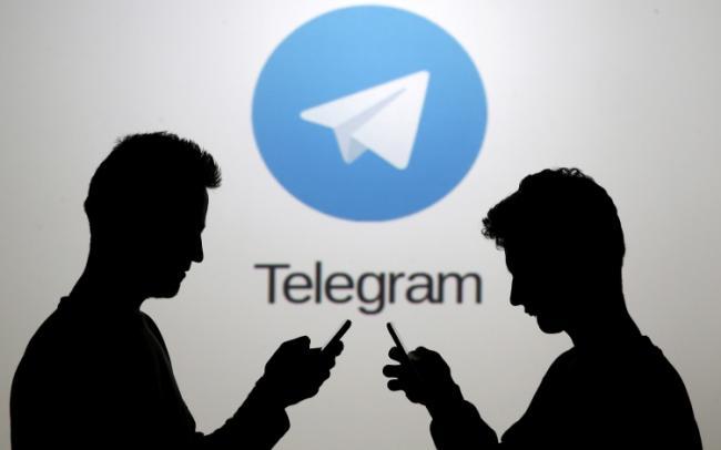 1513338137_telegram-logo_750.jpg
