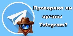 1541228690_spy.jpg