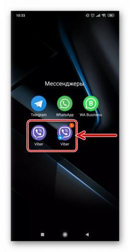 Viber-dlya-Android-kak-ustanovit-dva-ekzemplyara-messendzhera-na-odin-devajs.png