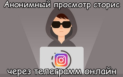1587792281_veb-telegram.jpg