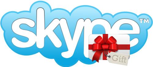 skype-vaucher-kak-poluchit-besplatno-vaucher-1.jpg