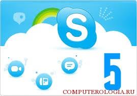vaucher-skype.jpg