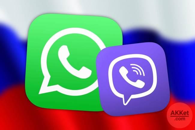 WhatsApp-Messendzhery-Smartfony-Servisy-7.jpg