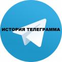 1540794688_1498550352_telegram_logo_svg.png