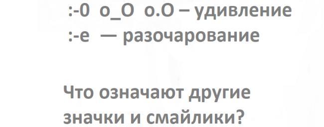 screenshot_16-6.png