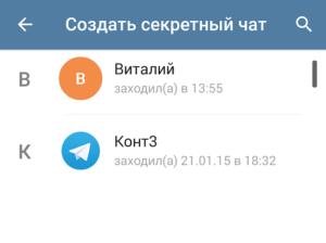 udalit-perepisku-v-telegramme-u-sobesednika-300x224.png