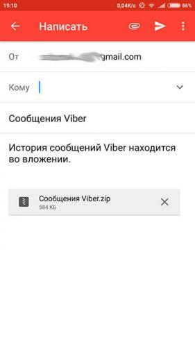 kak-vosstanovit-perepisku-v-viber-3.jpg