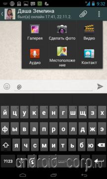 1385732197_screenshot_2013-11-29-09-32-32.png