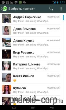 1385732220_screenshot_2013-11-29-09-31-40.png