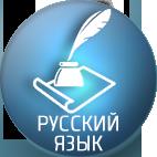 les-russian.png