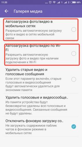 http--androidp1.ru-wp-content-uploads-2017-01-Screenshot_2017-01-31-11-35-27-067_com.viber_.jpg