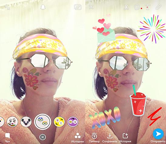 snapchat-foto-1.jpg