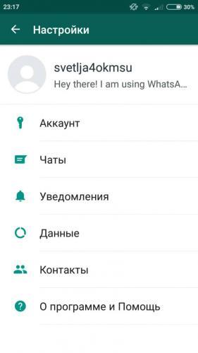 Kak-soxranit-perepisky-Whatsapp-1.jpg
