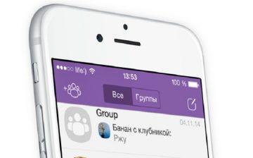 kak-podklyuchitsya-k-gruppe-v-viber-na-smartfone-360x224.jpg