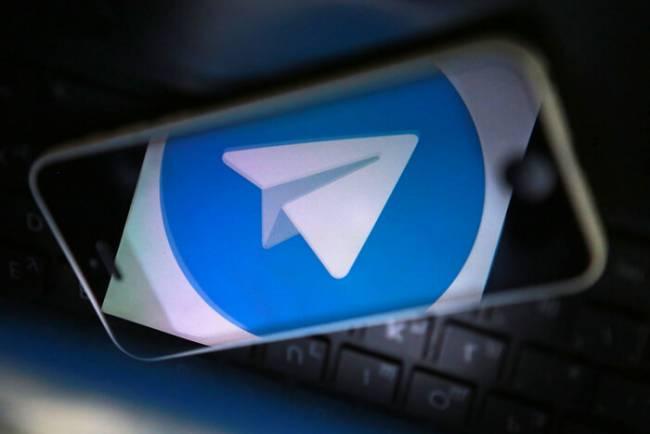 telegram-app-memory.jpg