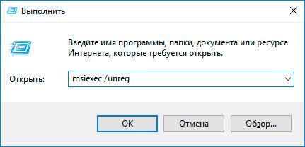 oshibka-1601-pri-ustanovke-skype-2.jpg