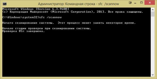 prichiny-i-sposoby-ustraneniya-oshibki-1601-pri-ustanovke-skype-image4.png