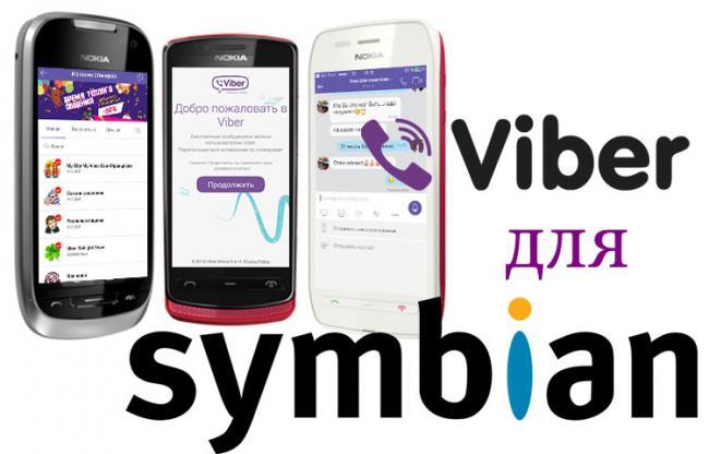 viber-dlya-symbian.jpg